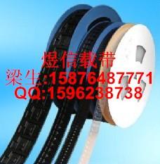 电子包装载带|卡座载带|磁珠载带|屏蔽器载带|线圈载带