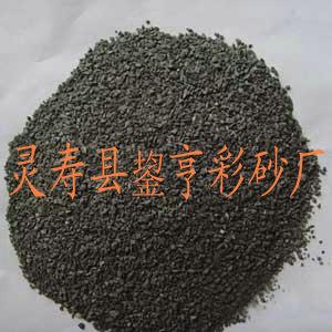 中国黑天然彩砂