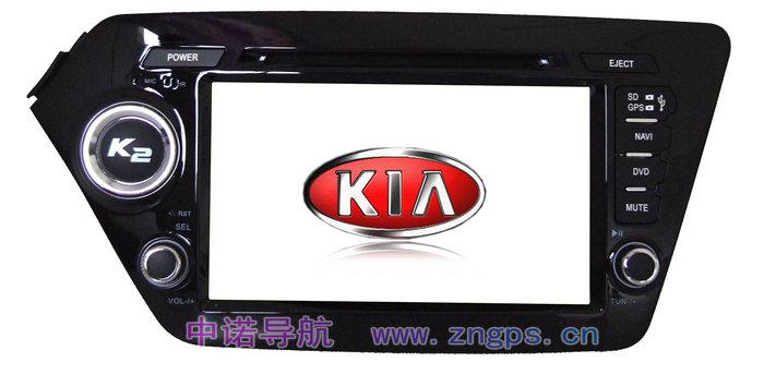 中诺导航起亚k2专车专用dvd导航