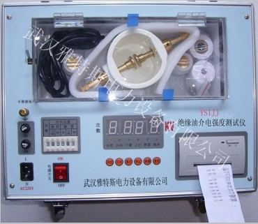 YSIJJ型绝缘油介电强度自动测试仪
