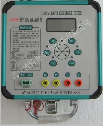 GZX92F绝缘电阻表检定装置