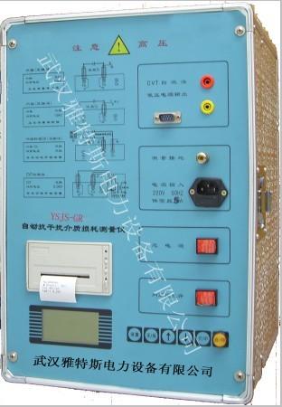 YSJS-GR自动抗干扰介质损耗测试仪