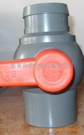 pvc灌溉阀