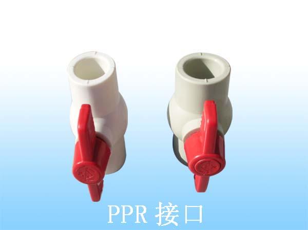pp-r球阀