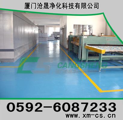环氧树脂地板漆 环氧工业地坪 防静电地坪