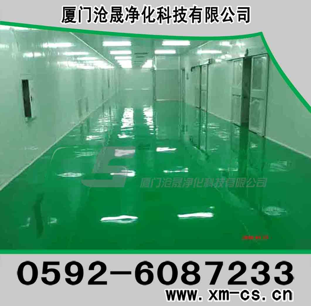厦门环氧树脂地板 福建沧晟工业地板绿色环保地板漆