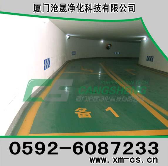 厦门地板漆环氧地板工程 沧晟地坪漆环氧树脂地坪漆