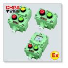 CBA53系列防爆控制按钮,控制按钮,防爆开关,防爆电器