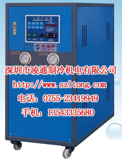 风冷式螺杆冷水机组,水冷式螺杆冷水机,广东冷水机