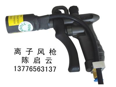 南京除尘除静电设备 南京除静电除尘装置 南京除尘除静电装置