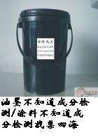 润滑油检测机油检测柴油检测深圳产品检测