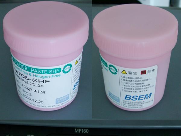 千住无铅锡膏M705-K2-V,千住有铅锡膏,千住无卤锡膏