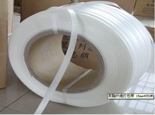 聚脂纤维打包带 聚酯柔性打包带生产商