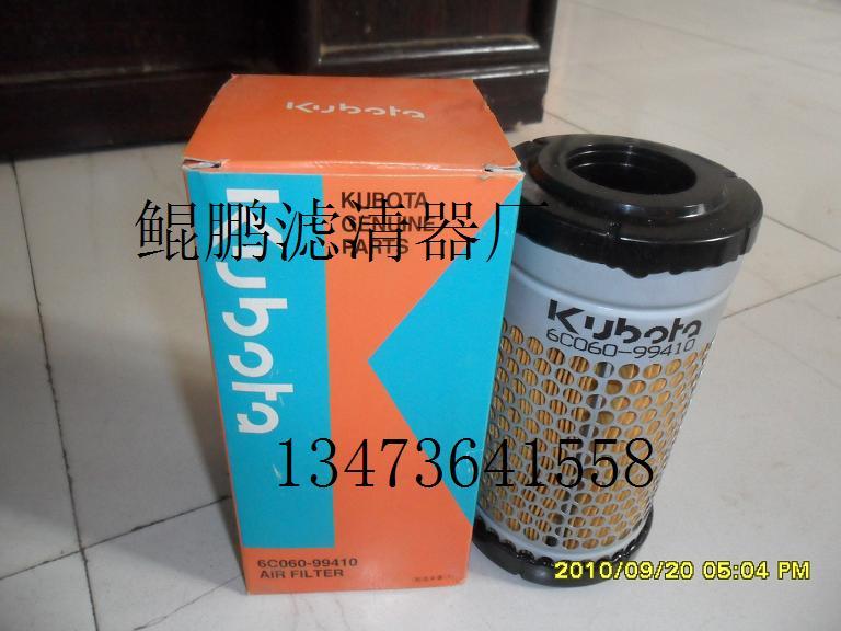 供应鲲鹏6C060-99410久保田空气滤芯