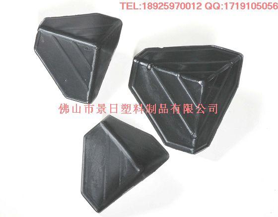 工艺品护角,艺术品包装护角  三面护角  角位护角
