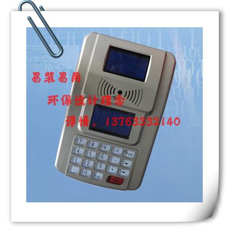 饭堂售饭机,食堂刷卡机,手持POS机,消费机开发售饭系统、食堂售