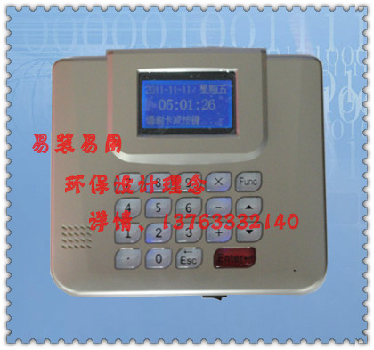 中文IC卡挂式以太网TCPIP消费机,饭堂刷卡器,充值机,订餐机