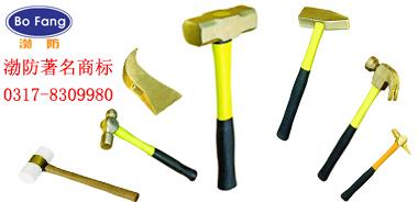铜锤,防爆锤子,无火花八角锤,铜大锤