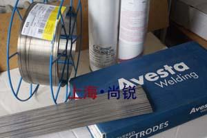 进口双相钢2205焊条E2209-17