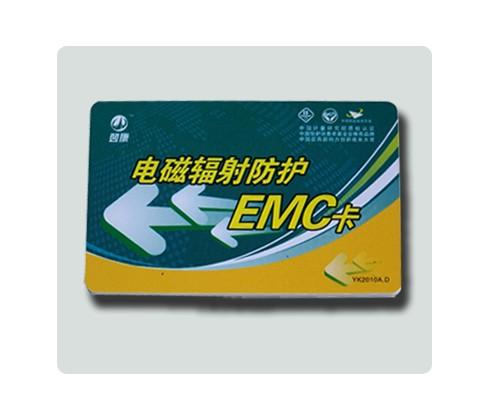 翌康电磁辐射防护EMC卡最新供应