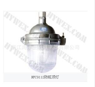 供应优质NFC9112防眩顶灯 NFC9112平台灯 NFC91