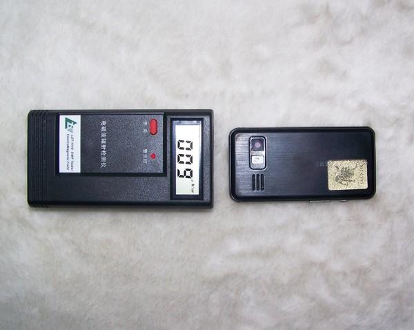 手机防辐射贴-魔蝎座,狮子座,24K镀金,双重享受
