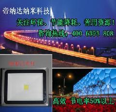 反光板纳米路灯喷涂技术处理