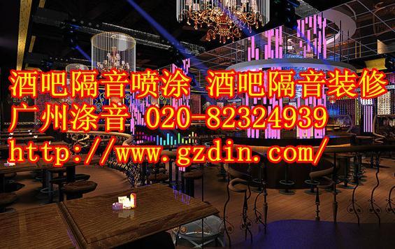 湖北KTV隔音材料   广东KTV隔音降噪   广东KTV隔音喷