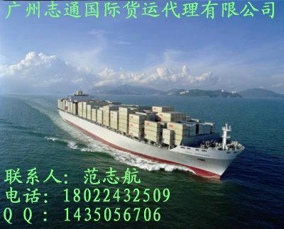 广州到马来西亚海运到门,广州到马来西亚海运海运专线