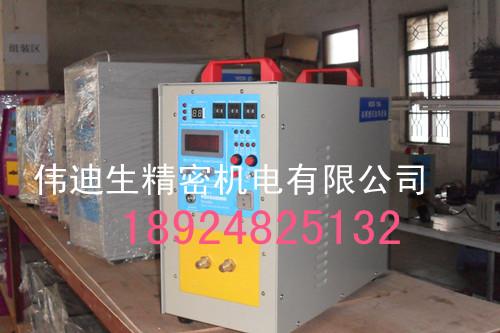 供应金刚石锯片焊接机、大理石锯片焊接机、锯片快速高频焊机