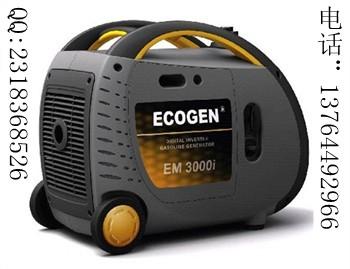 2.4千瓦手提式数码发电机|小型家用发电机