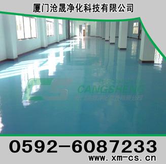 自流平地板漆施工,自流平地面漆及工程承包