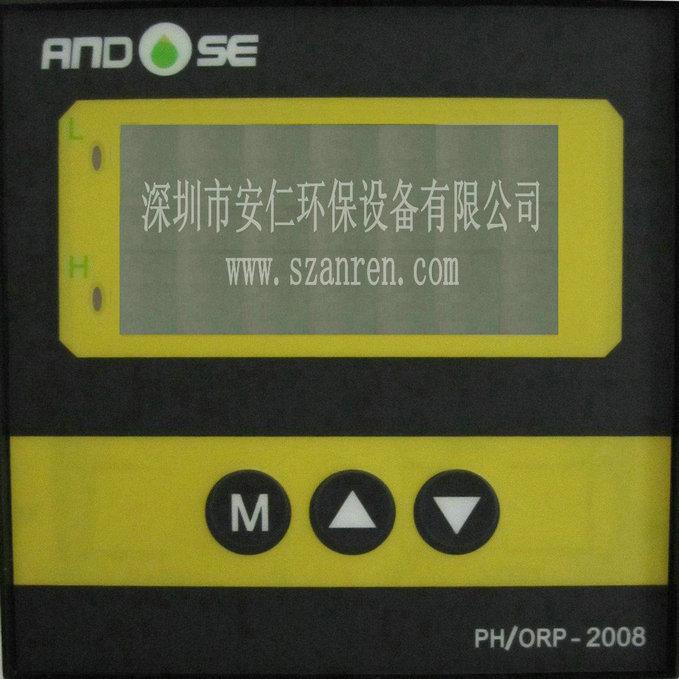 计量泵,加药泵,搅拌机,酸碱度计,PH计,ORP仪表,加药箱
