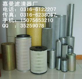 干油系统过滤器滤网