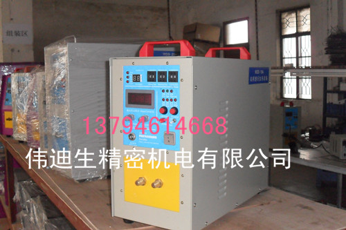 金刚石锯片焊接机、大理石锯片焊接机、高频焊接机,佛山高频机