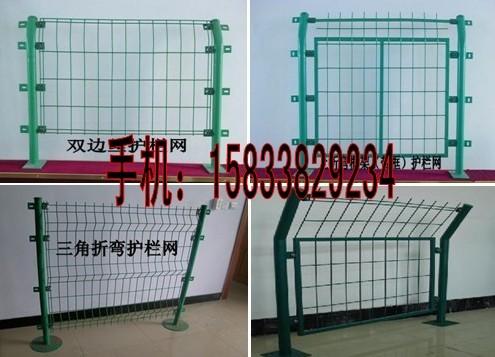 公路护栏网 铁丝网围栏网 铁丝防护网
