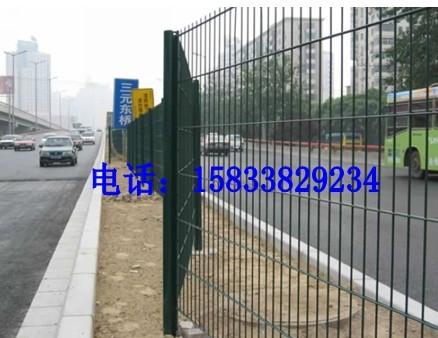 铁丝网隔离栅 护栏网 围栏网 防护网