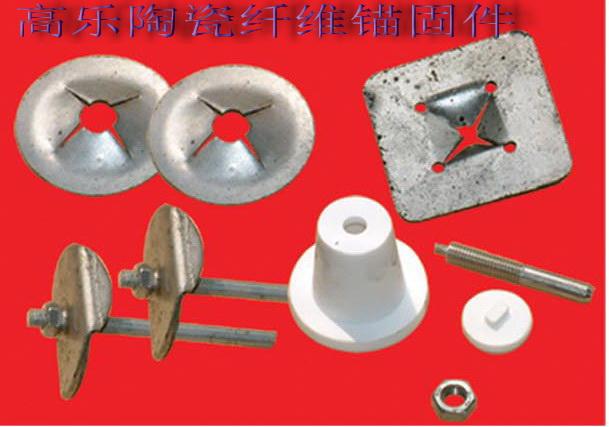 淄博供应304不锈钢陶瓷纤维锚固件