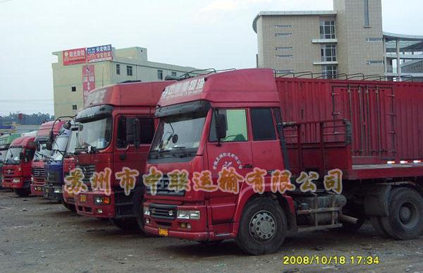 苏州物流公司苏州至天津专线