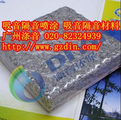 厂家直销贵阳吸音隔音纤维喷涂材料k-13