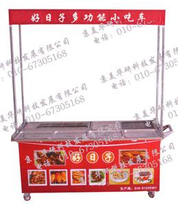 无烟烧烤车,多功能小吃车,北京烧烤车