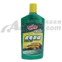 台湾专线,可走保健品 液体 粉末 树苗