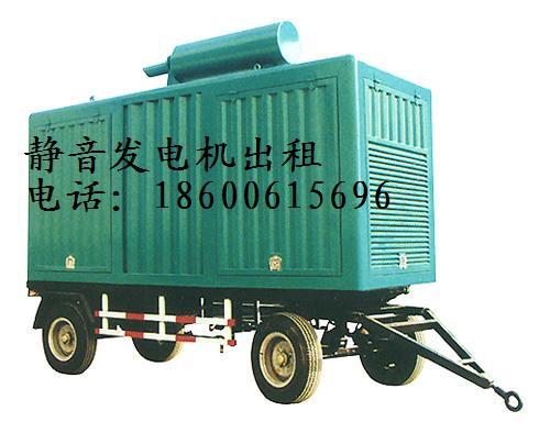 北京天津发电机出租唐山石家庄发电机租赁静音