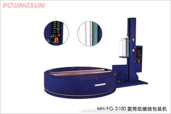 薄膜缠绕机-自动薄膜缠绕机-缠绕包装机