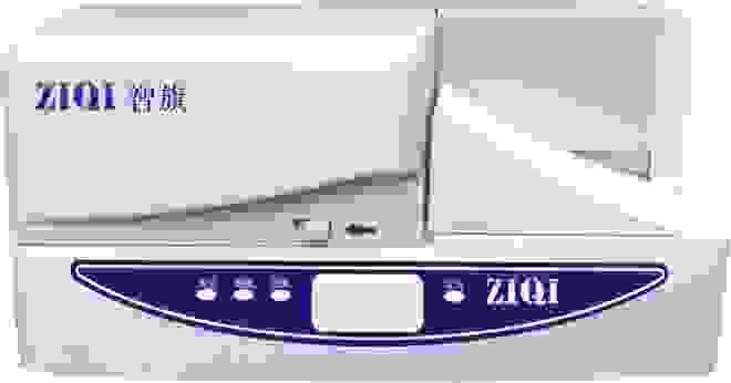 济南智旗标牌机ZQ-650