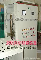 脱硫PH自动控制 脱硫石灰乳制备 脱硫碱液制备 双碱法脱硫控制