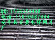 供应电焊网片,电焊网片规格,电焊网片报价