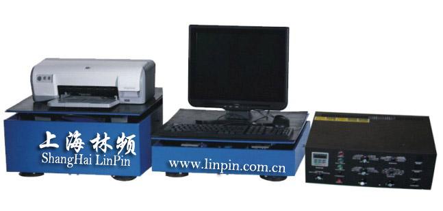电磁振动试验机 www.021yiqi.com