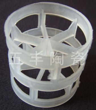 聚丙烯鲍尔环