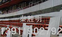 北京三乐纤维水泥压力板